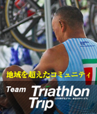 Team TriathlonTrip