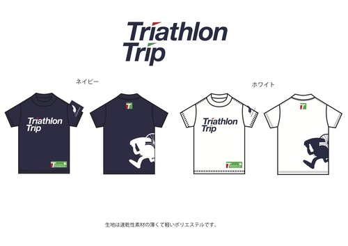 TT_TEE.jpg