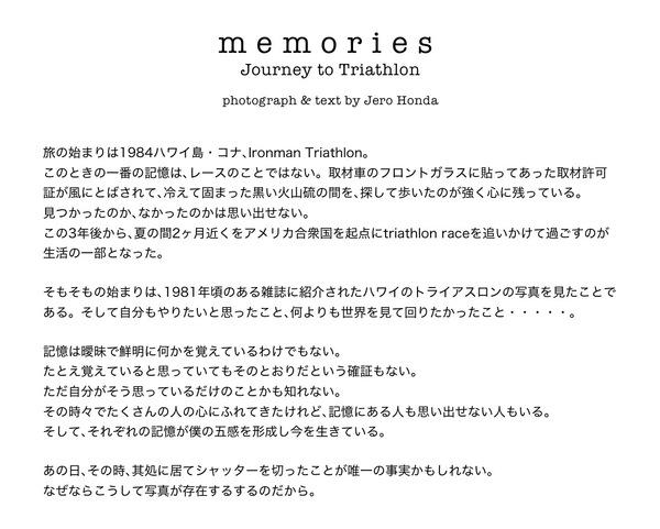 memorise6.jpg