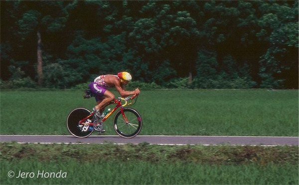 1993IMJapan243のコピー.jpg