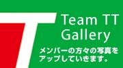 Team TT Gallery